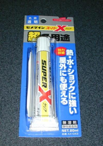 セメダイン スーパーX Superx  ミニッツのボディ補修に、瞬間接着剤を使っていたけど すぐ