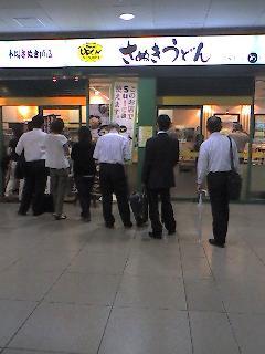さぬくうどん恵比寿駅の昼は