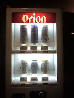 沖縄のビールといえば、オリオンビール