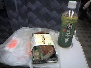 穴子押寿司と朝の茶事