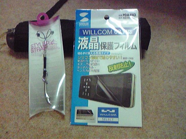 WILLCOM 03 付属品とか