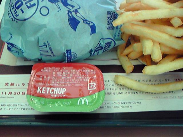 沖縄のマクドナルドは