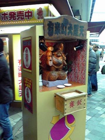 年末ジャンボ宝くじ@有楽町