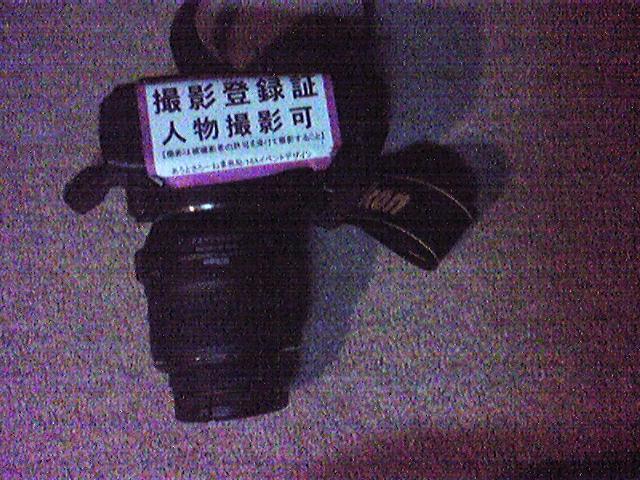 コスプレ会場でカメラ登録