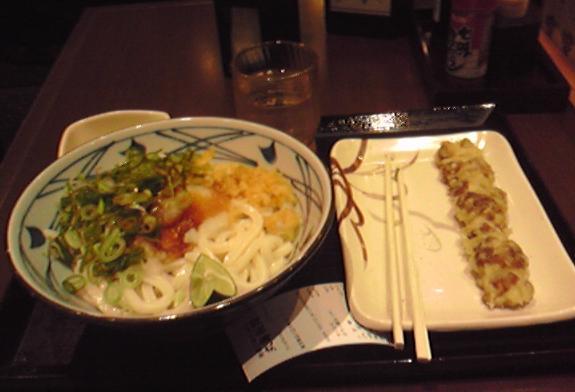 丸亀製麺 おろし醤油