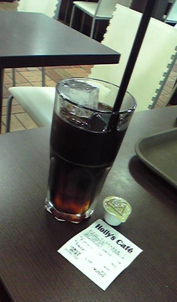 ダッチアイスコーヒー ホリーズカフェ