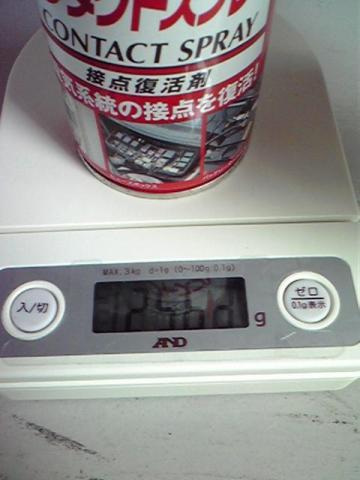 クローラー 重量測定