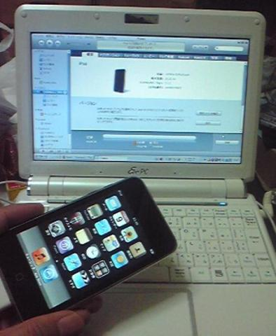 ipod touch セットアップ