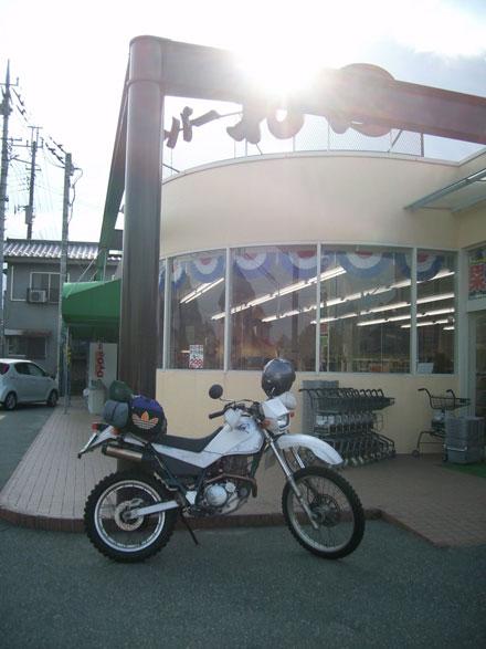 Super_ono_20100502