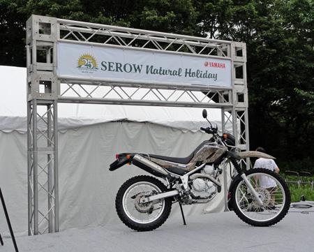 Serow250_2010model