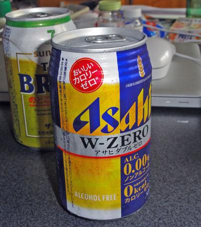 Asahiwzero