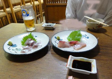 Sasimi_murakumo