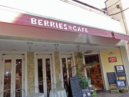 Berriescafekanban