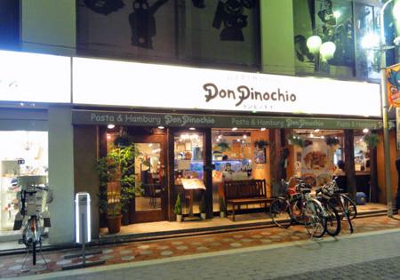 Donpinochio