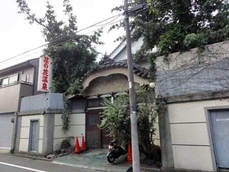 Ikegami07