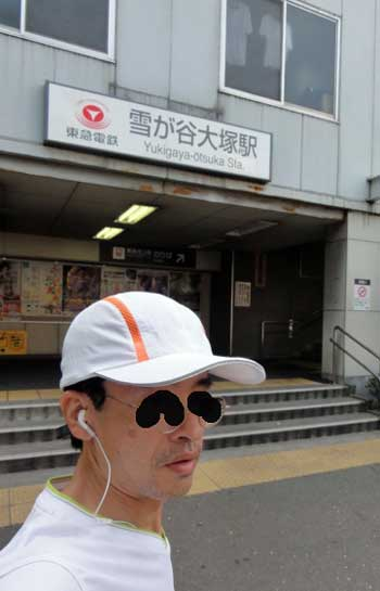 Ikegami12