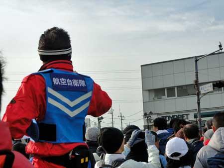 Koukuu_jieitai