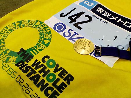 東京マラソン 完走メダル tokyo marathon medal