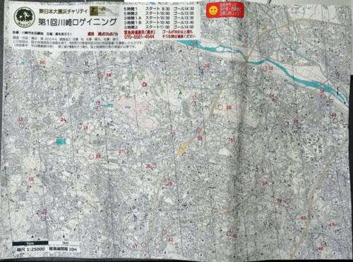 Kawasaki_rog1