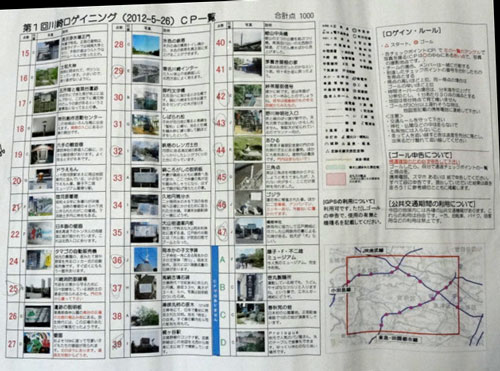Kawasaki_rog2
