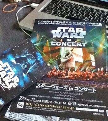 starwars_concert