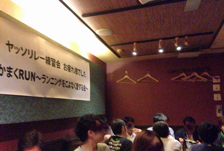 20130406yasso_enkai