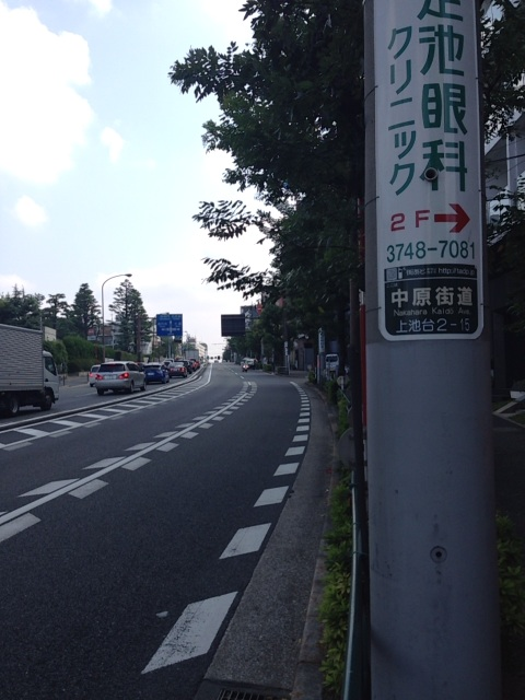 20130816_senzokuzaka