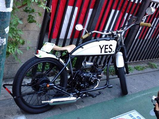 世田谷ベースのバイク K-16 KITANO REPLICA