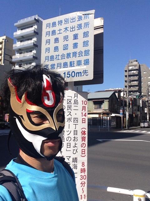 第14回 東京夢舞いマラソン20131013_mati