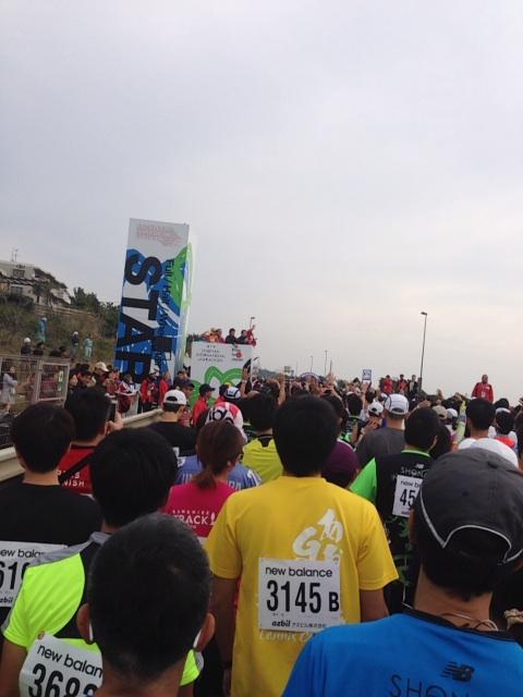 20131103_start