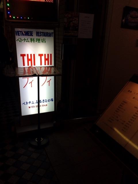 20141108_thithikanban