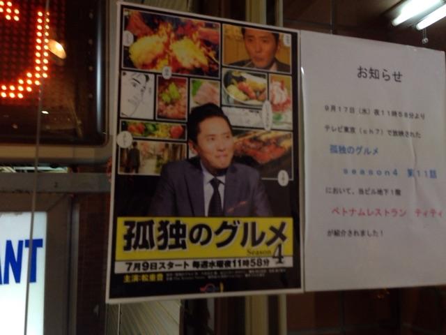 20141108_thithikodoku