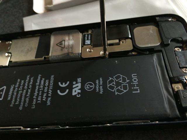 iphone5のバッテリー交換方法 費用 20160306_155109